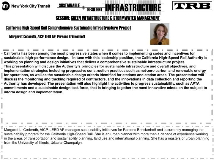 PPT - SESSION: GREEN INFRASTRUCTURE & STORMWATER MANAGEMENT ...