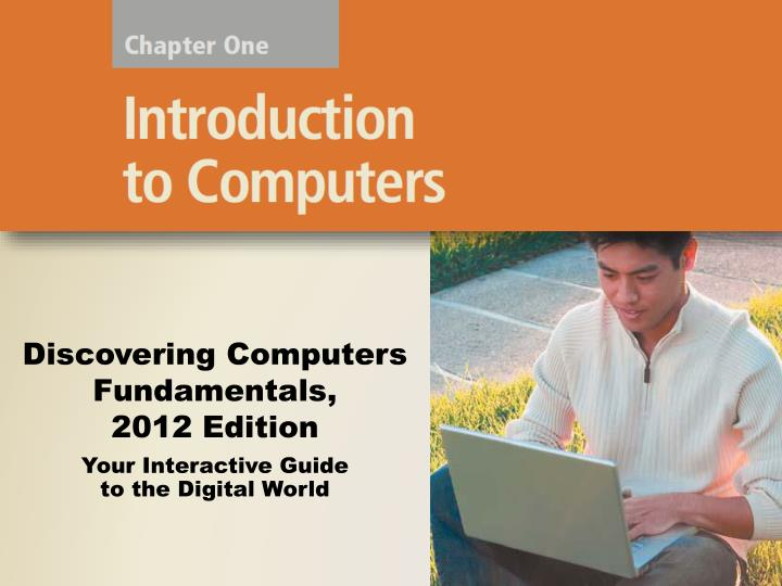 introduction to a computer essay