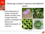 enhancing a student s interest in the material world