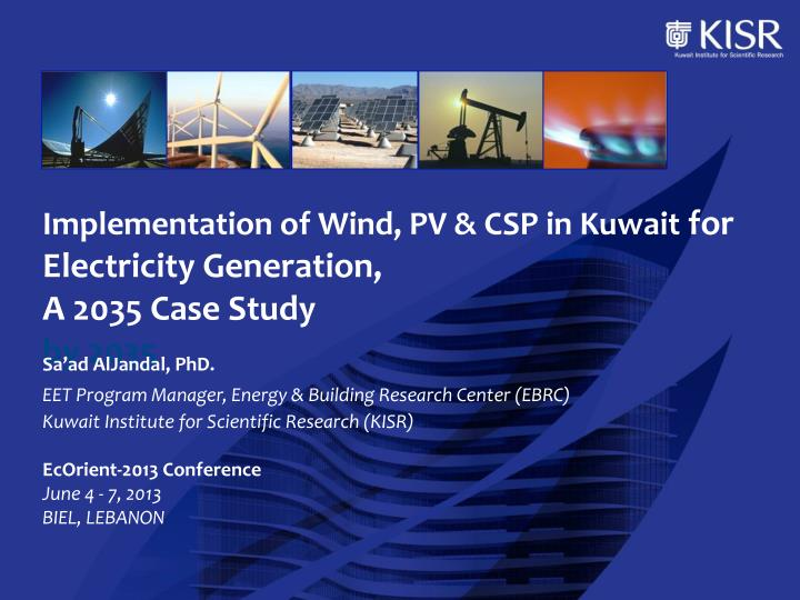 wind technology case study Improvements in technology sound wind energy case studies what does a wind farm development mean this case study looks at the economic activity created by.