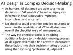 at design as complex decision making1