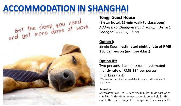 Accommodation in Shanghai