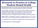 research to practice in college student mental health