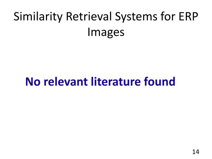 Similarity Retrieval Systems for ERP Images
