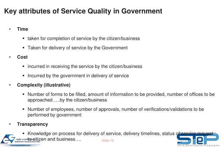 Key attributes of Service Quality in Government