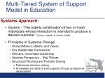 multi tiered system of support model in education