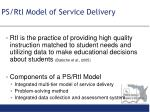 ps rti model of service delivery