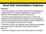 smart grid universidades e empresas