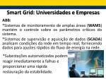 smart grid universidades e empresas2