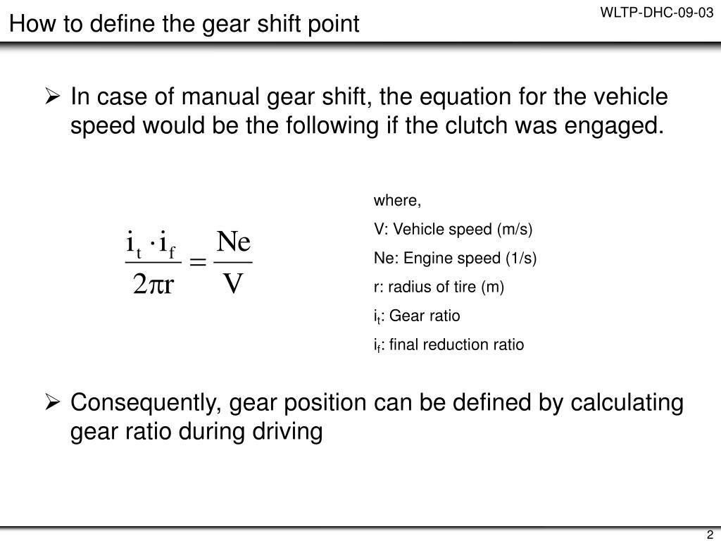 PPT - Gear shift analysis PowerPoint Presentation - ID:2401817