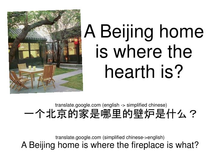 A Beijing home is where the hearth is?