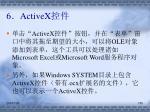 6 activex