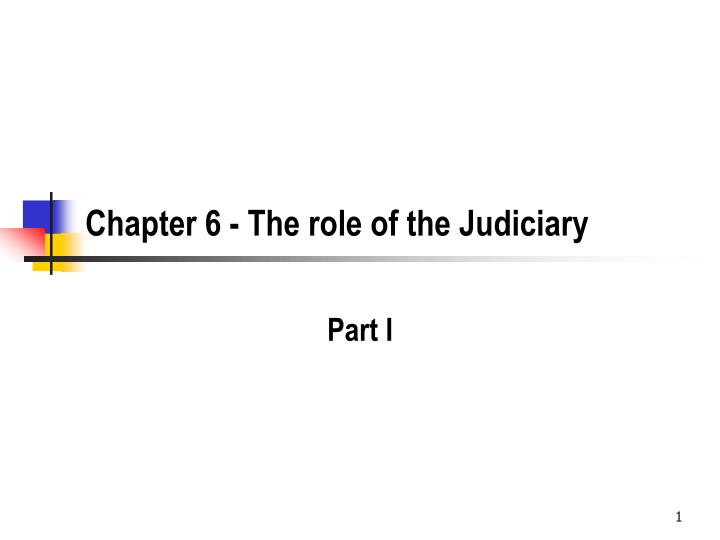 role of subordinate judiciary Pakistan army , bureaucracy and judiciary were the creations of the british colonial regime in british india and it was necessary for the colonial regime to have a powerful state apparatus to subordinate the native social classes.