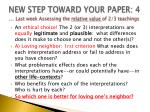 new step toward your paper 4 last week assessing the relative value of 2 3 teachings