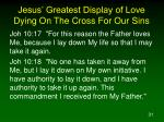 jesus greatest display of love dying on the cross for our sins9