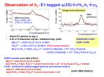 observation of h c e1 tagged y 2s p 0 h c h c gh c
