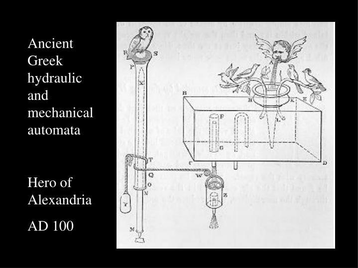 Ancient Greek hydraulic and mechanical automata