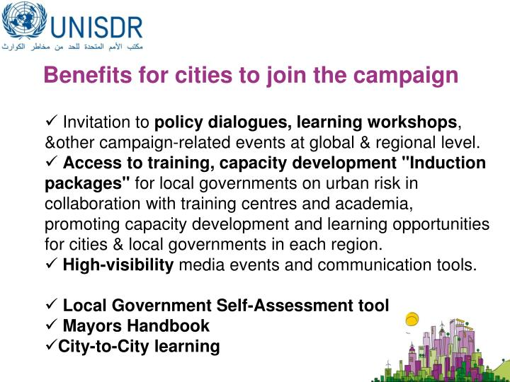 Benefits for cities to join the campaign