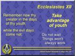 ecclesiastes xii1