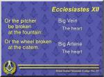 ecclesiastes xii12