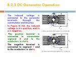 8 2 2 dc generator operation2