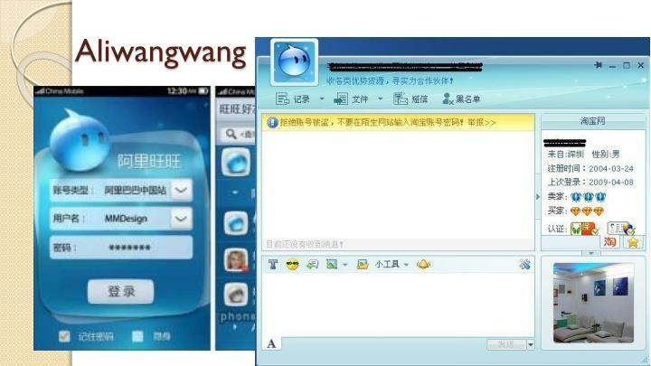 Aliwangwang