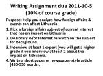 writing assignment due 2011 10 5 10 of course grade