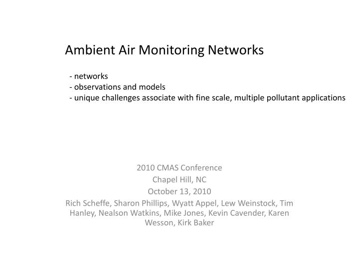 Ambient air monitoring networks
