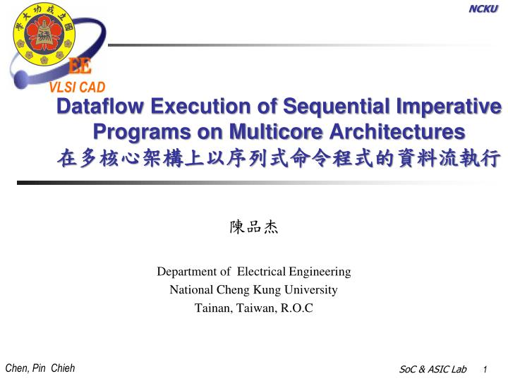 dataflow execution of sequential imperative programs on multicore architectures