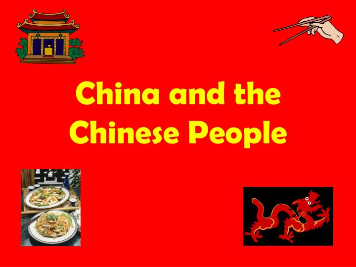china and the chinese people n.