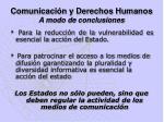 comunicaci n y derechos humanos a modo de conclusiones