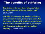 the benefits of suffering