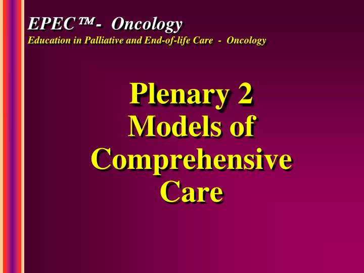 introduction to oncology care program The nci community oncology research program (ncorp) is a national network of investigators, cancer care providers, academic institutions, and other organizations ncorp conducts multi-site cancer clinical trials and studies in diverse populations in.