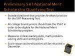 preliminary sat national merit scholarship qualifying test