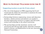 how to support teachers with the e