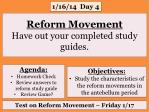 reform movement have out your completed study guides