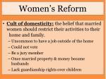 women s reform