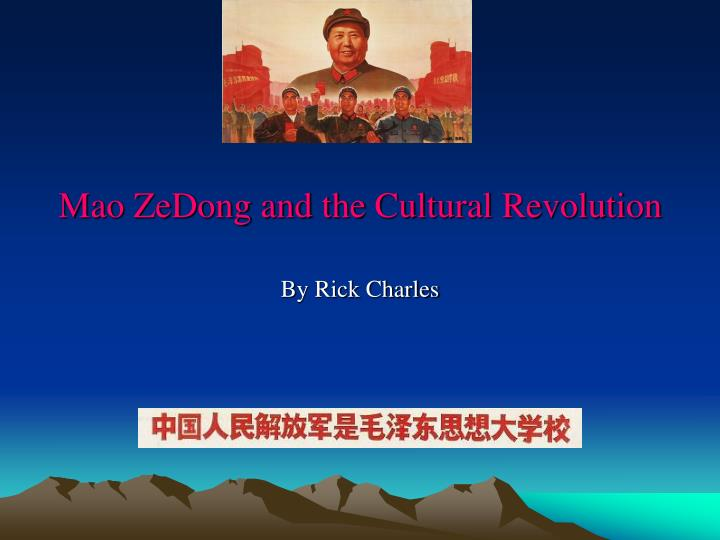 communist china essay questions Essay: communism communism has failed in europe because of its lack of care for the individual, its corrupt leaders and also because it went against human nature two novels that demonstrate this statement are the semi-autobiographical we the living by ayn rand, and julian barnes' the porcupine.