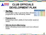 club officials development plan