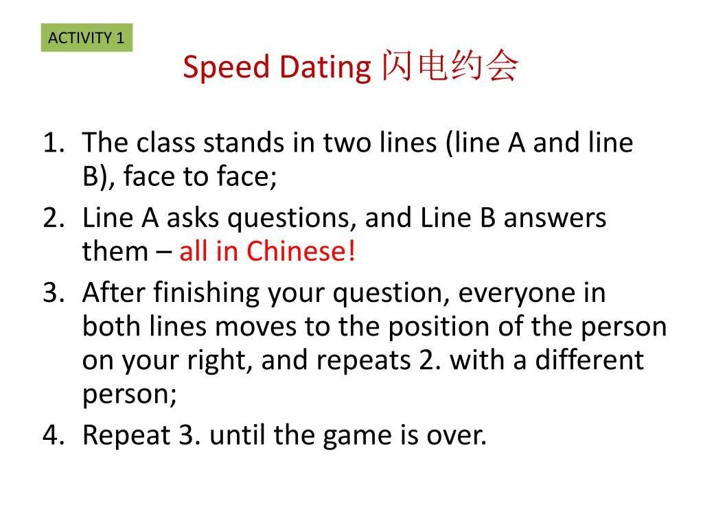 speed dating efl nejlepší seznamky s citací na webu