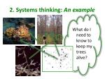 2 systems thinking an example