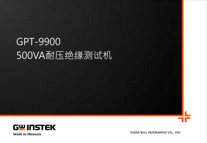 GPT-9900
