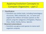 applying evolution concepts to compare organisms part 2