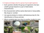 5 5 5 apply and design a key for a group of up to eight organisms1