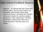 high school feedback reports1