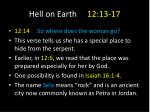 hell on earth 12 13 178