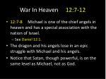 war in heaven 12 7 121