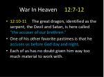 war in heaven 12 7 124