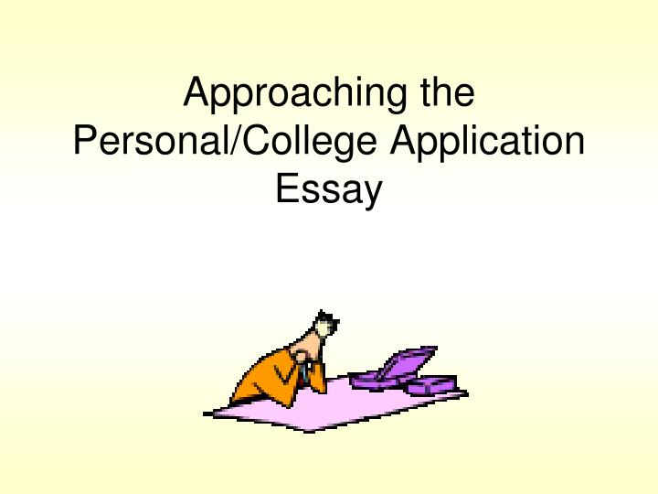 college essay personal quality Your character and the personal qualities you can bring to a college are important too that's why you need to think about your goals college essay: the.