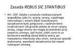 zasada rebus sic stantibus